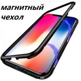 Металлическая накладка для Samsung Galaxy A70 2019 (A705) Magnetic