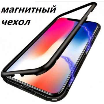 Металлическая накладка для Samsung Galaxy A50 2019 (A505)/A30s Magnetic