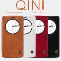 Чехол (книжка) для LG G4 H818P Nillkin Qin