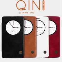 Чехол (книжка) для LG G4s H734 Nillkin QIN