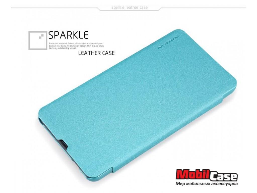 Чехол (книжка) для Microsoft Lumia 535 Nillkin Sparkle