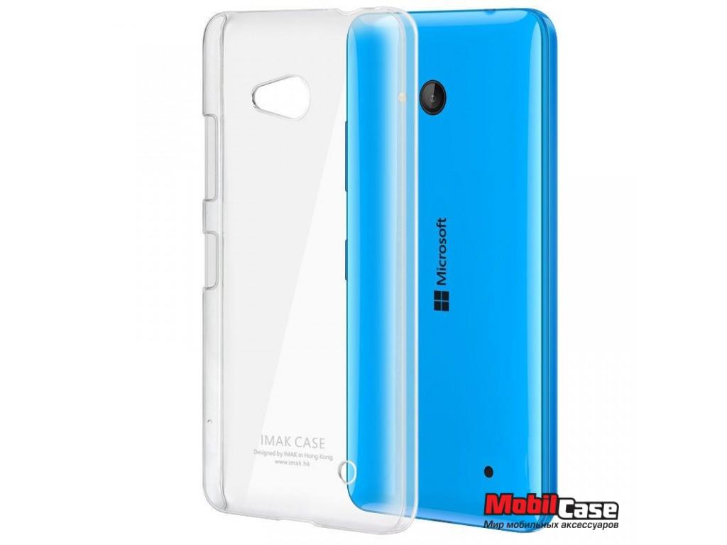 Накладка Microsoft Lumia 640 IMAK Crystal