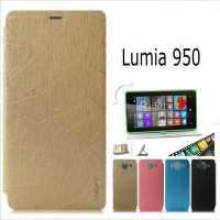 Чехол-книжка для Microsoft Lumia 950 Pudini Rain