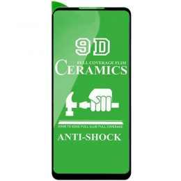Защитная пленка Ceramics для Samsung Galaxy A21s 2020 (A217)