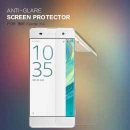 Защитная пленка для Sony Xperia XA Dual (F3112)